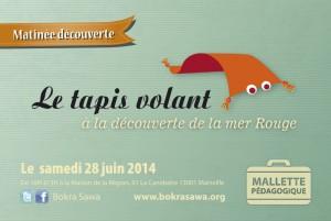 Invitation 28 juin